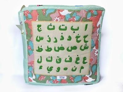 Развивающая книжка - арабский алфавит