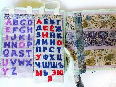 Развивающая книжка - алфавиты