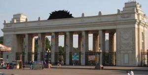 География для детей Москва