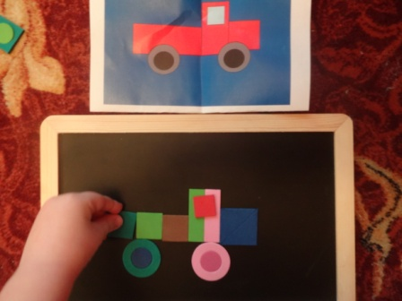 Игры с машинками - геометрический конструктор