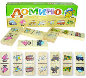 Игры с машинками - домино