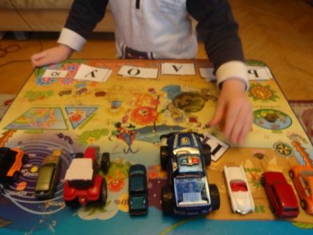 Игры с машинками - лото