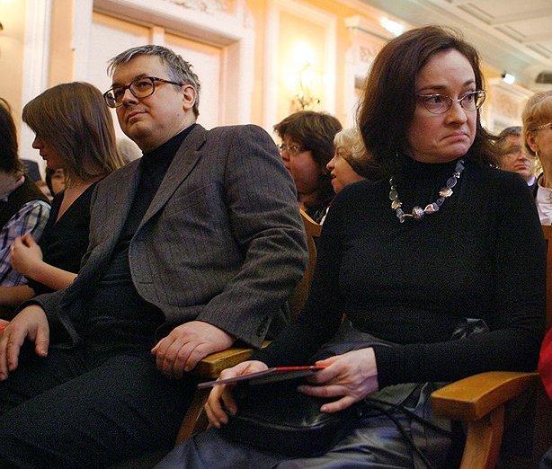 Ярослав Кузьминов Эльвира Набиуллина